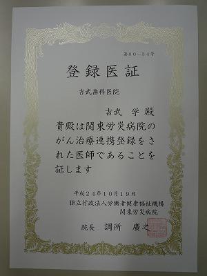 P1000941.jpg