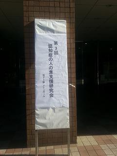20131215_114531.jpg